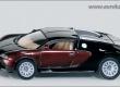 model auta Bugatti EB 16.4 Veyron