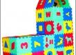 Pěnové puzzle MIX 72, 72 dílků