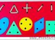 Didaktická hračka Geometrické šněrování