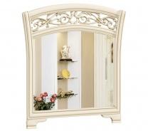 Nástěnné zrcadlo s ornamentálním rámem Sofia - béžová/lento