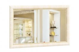 Nástěnné zrcadlo 110cm Sofia - béžová/lento