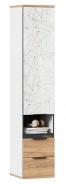 Kombinovaná skříň Trendy - bílá/dub zlatý